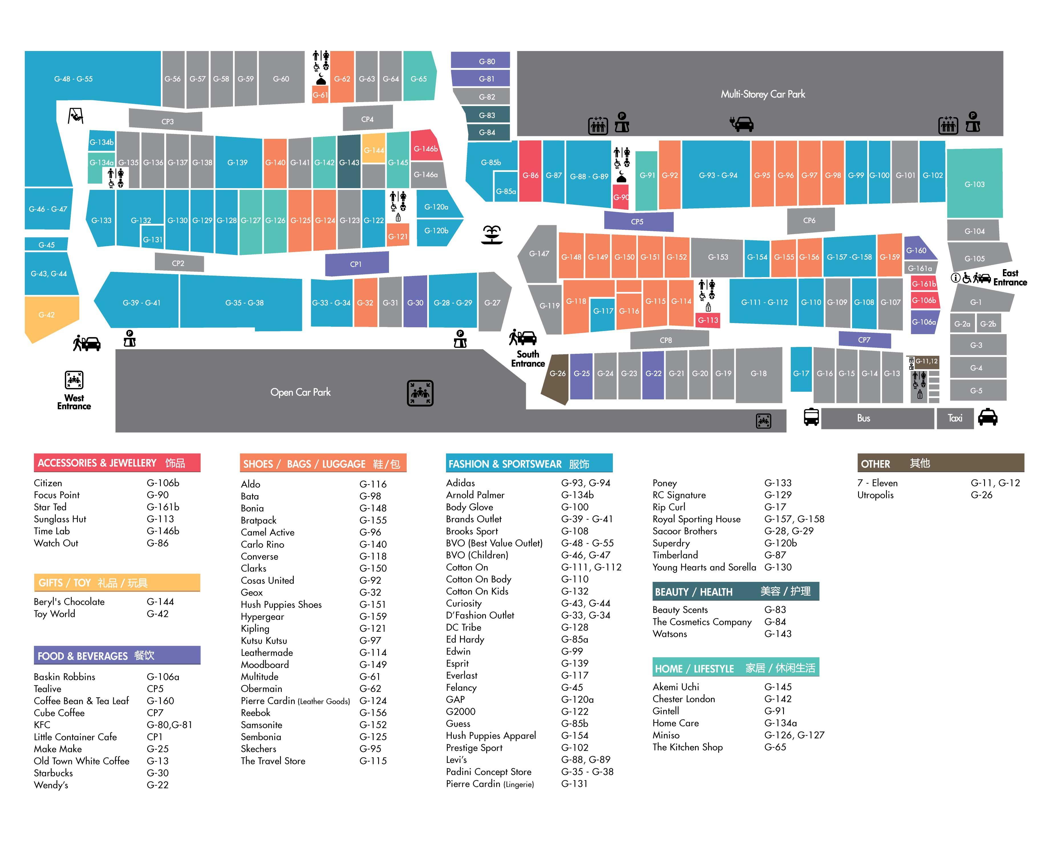 420WX240H-floorplan_web_210417