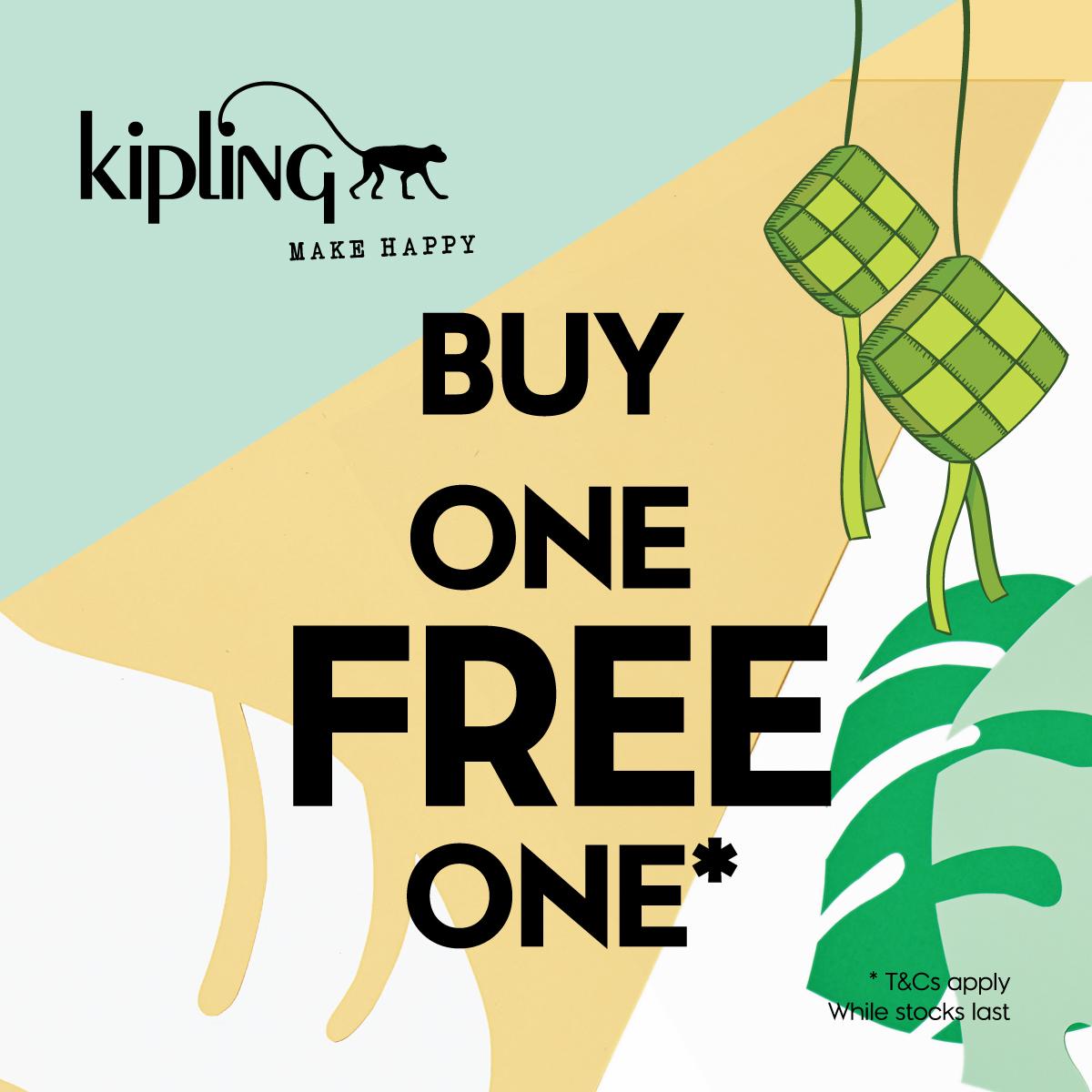 Buy 1 Free 1 - DVO