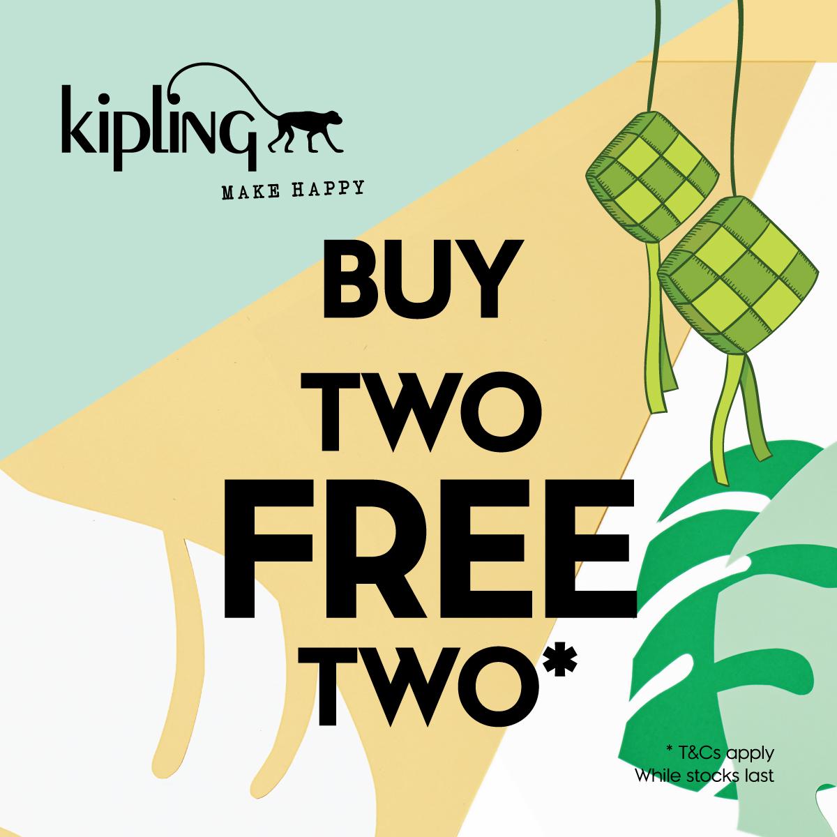 Buy 2 Free 2 - DVO