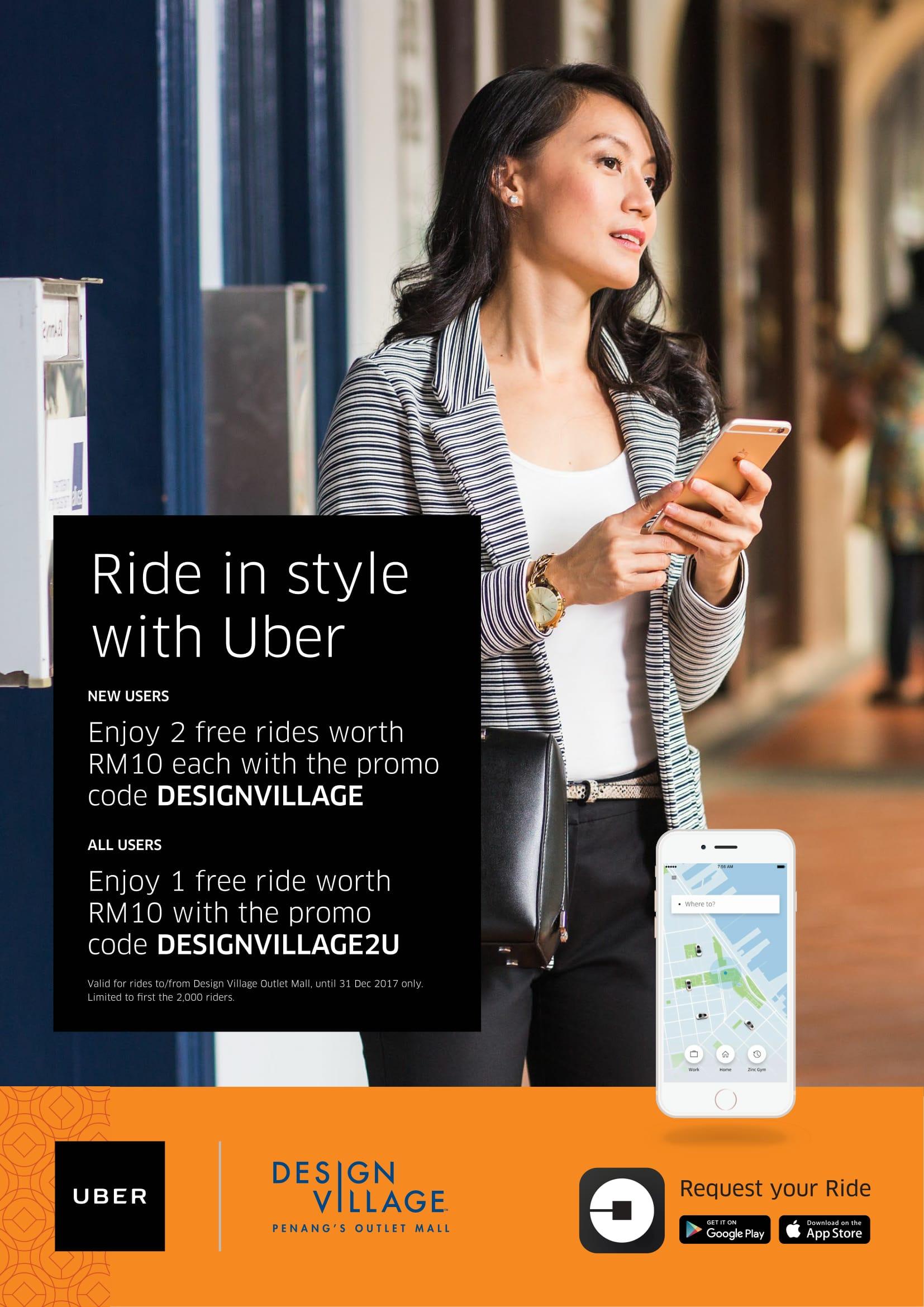2017_07_30 - Uber Design Village_Poster-1
