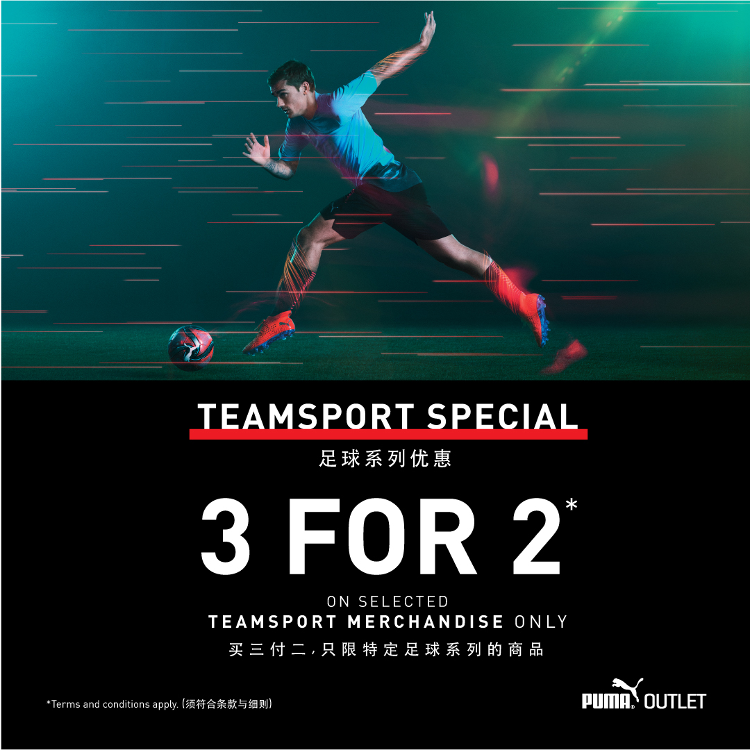 PUMA-TEAMSPORT-SPECIAL_3-FOR-2_Social-Media_IG