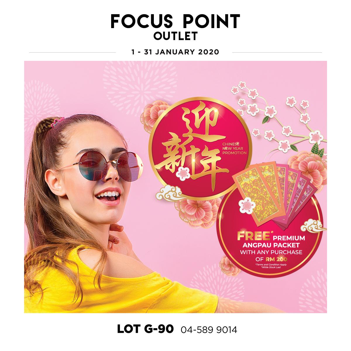 FP-Outlet-Penang-Design-Village-CNY-2020-FB