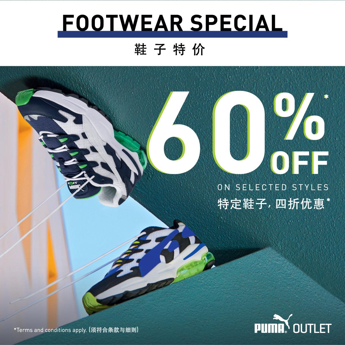 PUMA-FOC_FOOTWEAR-SPECIAL-60%-OFF_SS20_Social-Media_1200x1200